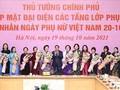 El jefe del Gobierno recibe a representantes de las mujeres vietnamitas con motivo de su Día Nacional