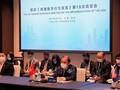 Vietnam participa en XIX Reunión de Altos Funcionarios de Asean-China sobre la implementación de DOC