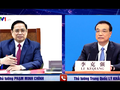 越南政府总理范明政与中国国务院总理李克强通电话
