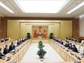 范明政会见中国国务委员兼外交部长王毅