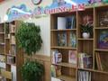 "Projekt ""Fußschritte der Bücher"" motiviert das Leben in den Schulen"