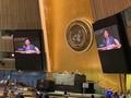 Vietnam Sukseskan Peran Ketua DK PBB
