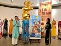 베트남 아오자이 행사