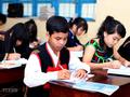 떠이응우옌(Tây Nguyên) 교육 투자 정책