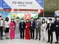 베트남 농산물,  2021년 한국 수입 상품 전시회 참여