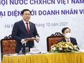 베트남 기업인과 포스트 코로나 개발 사명