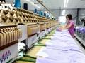 越南成为世界第二大纺织品服装出口国