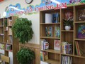 """Footsteps of Books"" spreads reading culture in schools"