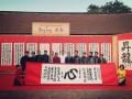 Escuela Nhan My, un lugar de preservación de valores tradicionales de Vietnam