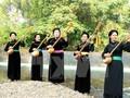 テイ族の民謡