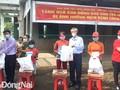 ベトナム 少数民族の人権擁護を確保