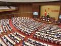 越南十四届国会最后一次会议闭幕