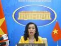 越南祝贺中国共产党百年华诞