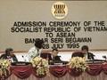 越南与东盟共同体并肩同行、共谋发展的26年