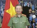 加强越南公安部与中国执法部门的合作