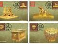 """""""Đồ vàng"""" trong bộ tem Bảo vật quốc gia Việt Nam"""