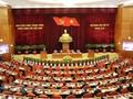 Hội nghị Trung ương 4, khóa XIII, thảo luận về tăng cường xây dựng, chỉnh đốn Đảng