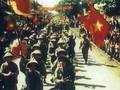Песни, посвященные Дню полного освобождения Вьетнама
