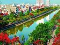 Красивые песни о городе Хайфоне