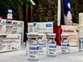 El Gobierno emite resolución sobre la compra de 10 millones de dosis de vacuna cubana