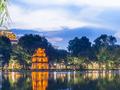 Hanói en los ojos de artistas jóvenes