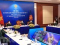 จัดการประชุมรัฐมนตรีว่าการกระทรวงกลาโหมอาเซียนครั้งที่ 15 ผ่านวิดีโอคอนเฟอเรนซ์