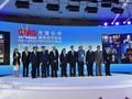 ขยายความร่วมมือในด้านสื่อสารมวลชนระหว่างอาเซียนกับจีน