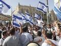 Кабмин Израиля разрешил провести Марш с флагами в Восточном Иерусалиме