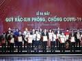 Việt Nam ngày càng chủ động và linh hoạt trong ứng phó dịch COVID - 19