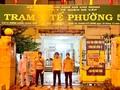 """VKBIA và câu lạc bộ """"Saigon Share"""" chung tay phòng chống dịch  tại Thành phố Hồ Chí Minh"""