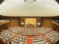 1-я сессия Национального собрания 15-го созыва: кадровая работа и вопрос социально-экономического развития страны