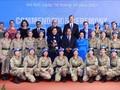 สดุดีคณะและบุคคลที่มีผลงานดีเด่นในการเข้าร่วมกิจกรรมการรักษาสันติภาพของสหประชาชาติ