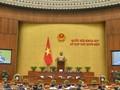 การประชุมสภาแห่งชาติครั้งที่ 11 สมัยที่ 14 เน้นปรับคณะผู้นำรัฐ สภาแห่งชาติและรัฐบาลให้มีความสมบูรณ์