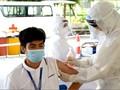 Vorstellung des Impfstoff-Fonds zur Bekämpfung der COVID-19
