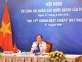 Sécurité maritime: Les armées navales de l'ASEAN intensifient leur coopération