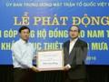 Нгуен Тхиен Нян призвал оказать помощь соотечественникам, пострадавшим от наводнения