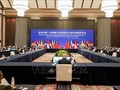 Создание движущей силы для активизации отношений стратегического партнерства между АСЕАН и Китаем
