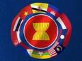 Hội nghị Bộ trưởng Kinh tế ASEAN lần thứ 53 (AEM 53) diễn ra từ ngày 8/9