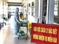 สถานการณ์การแพร่ระบาดของโรคโควิด -19 ในเวียดนามและโลกวันที่ 20 กรกฎาคม