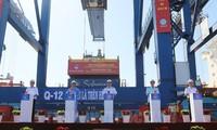 Perusahaan Umum Tan Cang Sai Gon: Berupaya menegaskan brand pelabuhan Vietnam