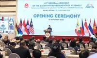 Majelis Umum AIPA 41 dibuka dengan khidmat