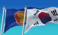 """Pameran online """"Kebudayaan Republik Korea dan ASEAN 2020"""""""