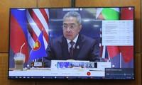 Konferensi online para pemimpin kedinasan ASEAN