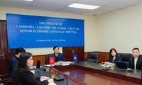 Konferensi Pejabat Ekonomi Senior Kamboja-Laos-Myanmar-Vietnam