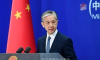 Tiongkok Protes dan Minta AS agar Hentikan RUU mengenai Persaingan dan Kreativitas