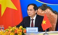 Konferensi ke-2 Tingkat Menteri tentang Hubungan Kemitraan Mekong-AS