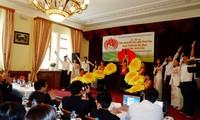 Actividades conmemorativas del aniversario 82 de la Juventud Comunista Ho Chi Minh