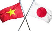 Dirigentes vietnamitas felicitan el nacimiento del emperador de Japón, Akihito