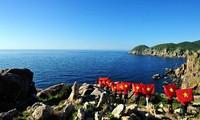 Provincia norvietnamita de Quang Ninh será la sede de la Semana de Mares e Islas