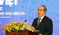Comienza el Foro de Conexión de Empresas Emprendedoras de Vietnam